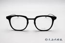MASUNAGA 增永眼鏡 日本手工眼鏡 β鈦 經典框型 近視鏡框 GMS-821 #黑