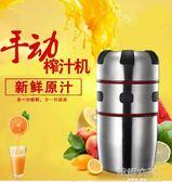 橙汁榨汁機手動家用簡易橙子檸檬石榴壓榨果汁杯器同款 韓語空間