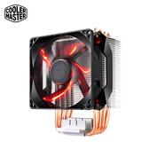 【Cooler Master 酷碼】Hyper H410R 紅光 CPU散熱器