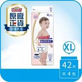 日本大王GOO.N 境內版敏感肌黏貼型紙尿布(XL42片x4串)