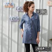 【JEEP】女裝洋裝式點點長版襯衫-藍色