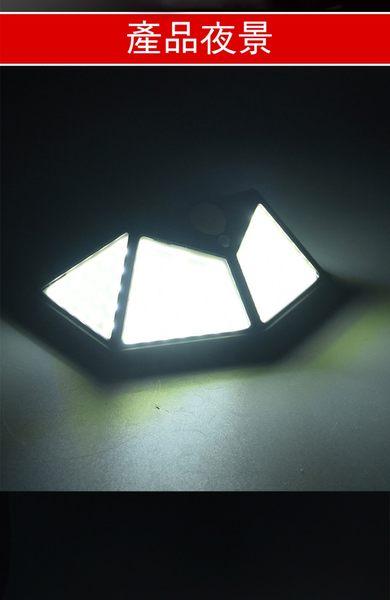【獨家新品】太陽能感應燈丨壁燈丨庭院燈丨防水丨人體感應丨壁燈丨陽台燈丨戶外感應燈丨停電燈丨現貨快出