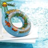 B.duck小黃鴨游泳圈網紅水上充氣玩具兒童泳圈小孩寶寶救生圈 阿卡娜