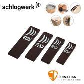 德國 Schlagwerk(斯拉克貝克)MC40 MultiClap 木箱鼓響板 一組四片(四種尺寸) 附魔鬼氈