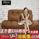 沙發 沙發床 沙發椅 卡莉爾多功能大尺寸...