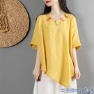 民族風復古文藝棉麻上衣女夏中國風寬鬆短袖襯衫中式盤扣t恤茶服 快速出貨