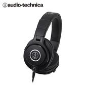 【audio-technica 鐵三角】ATH-M40x 監聽耳機
