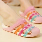 瑪麗珍果凍涼鞋韓版時尚洞洞鞋女夏季平底防滑沙灘鞋新款學生拖鞋 錢夫人