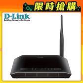 【D-Link 友訊】 DIR-600M Wireless N150 無線路由器