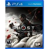 【PS4 遊戲】對馬戰鬼 Ghost of Tsushima《中文版》