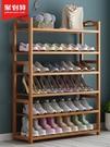 鞋架子多層宿舍簡易門口家用省空間經濟型實...