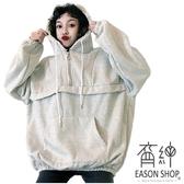 EASON SHOP(GW4360)實拍大口袋下襬縮口前拉鍊長版OVERSIZE長袖連帽T恤裙女上衣服寬鬆內搭素色棉T