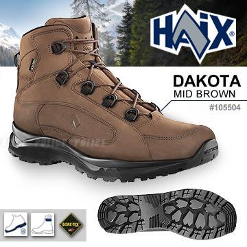 德國HAIX Dakota mid brown 戶外功能休閒皮靴