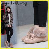 流蘇短靴-豆豆鞋加絨流蘇平底短筒毛毛棉鞋短靴雪地靴
