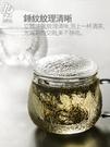 泡茶杯 九土錘紋玻璃泡茶杯帶蓋加厚茶水分...