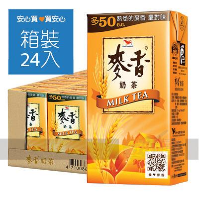 【統一】麥香奶茶300ml,24罐/箱,平均單價10元
