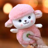 可愛小羊毛絨玩具乖乖羊公仔送孩子女生日禮物布藝小娃娃兒童玩偶 俏girl YTL