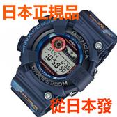 免運費 新品 日本正規貨 CASIO 卡西歐 G-SHOCK GF-8250CM-2JR 太陽能時尚男錶 限定款 限量款 蛙人 蛙王