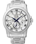SEIKO 精工 Premier 人動電能大視窗萬年曆手錶-銀 7D56-0AB0S(SNP091J1)