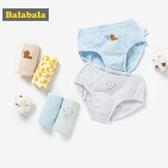 巴拉巴拉兒童內褲男三角褲男童短褲底褲寶寶棉小孩面包褲頭三條裝 滿天星