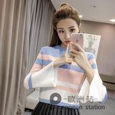 針織衫/新款秋季韓版修身女冰絲條紋套頭長袖喇叭袖上衣打底衫