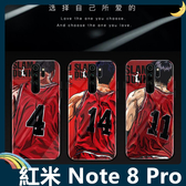 Xiaomi 小米 紅米機 Note 8 Pro 灌籃高手保護套 軟殼 SLAM DUNK 防刮玻璃 軟邊全包款 手機套 手機殼