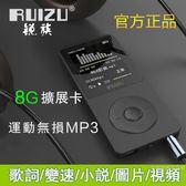 學生版隨身聽迷你小巧p3超薄mp5藍牙便攜式mp6聽歌學英語聽力插卡錄音筆