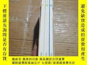 二手書博民逛書店一百個100%原味的騰訊故事:(1)騰訊有夢(2)騰訊有道(3)