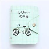 名片包20卡位多卡位個性小卡包女卡片包韓國可愛日韓卡夾迷你卡通小清新 非凡小鋪