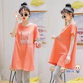 套裝 孕婦夏裝上衣2019新款時尚套裝中長款洋裝寬鬆短袖t恤女兩件套 多色