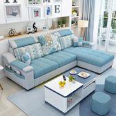 七夕情人節禮物簡約現代布藝沙發小戶型客廳家具整裝組合可拆洗轉角三人位布沙發jy