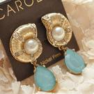 耳飾 海螺水滴耳環
