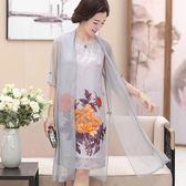媽媽夏裝兩件套連身裙新款中老年女夏季中長款短袖40歲50裙子【居享優品】