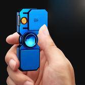 抖音指尖陀螺打火機充電創意個性防風可換絲usb電子點煙器送男友