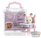 森林家族 嬰兒座椅提盒 B-31 (EPOCH) 27850