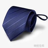 領帶男士正裝商務紅色黑色職業結婚新郎韓版懶人拉錬免打手打領帶