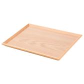 木製托盤 22-0172-3 NITORI宜得利家居