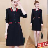 紅綠領拼接排釦洋裝XL~5XL【011046W】【現+預】☆流行前線☆