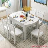 折疊餐桌餐桌椅組合現代簡約小戶型伸縮折疊實木家用玻璃飯桌大理石圓餐桌 JD 萬聖節狂歡