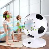 新款靜音足球無葉風扇 桌面臺式渦輪扇 創意usb蓄電池小型冷風機