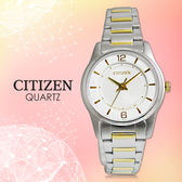 CITIZEN 星辰 手錶專賣店  ER0184-53A 女錶 石英錶 不鏽鋼錶殼錶帶 白 礦物玻璃 防水