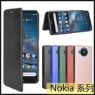 【萌萌噠】諾基亞 Nokia 8.3 (5G) 新款雙面碳纖維保護套 隱形磁扣 可插卡支架 全包軟殼 側翻皮套