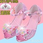 女童涼鞋2020新款韓版時尚魚嘴高跟軟底兒童卡通小公主學生鞋夏季 FX6208 【MG大尺碼】