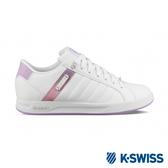 K-SWISS Lundahl WT S休閒運動鞋-女-白/粉紫