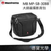▶雙11折300 Manfrotto MB MP-SB-30BB-大師級攝影背包  正成總代理公司貨 相機包 送抽獎券