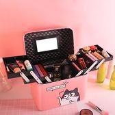 化妝包小號便攜韓國簡約可愛少女心大容量品盒多功能層手提收納箱『潮流世家』