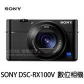 SONY DSC-RX100V 數位相機 (12期0利率 免運 公司貨) RX-100 M5 RX100M5 RX-100M5 支援4K錄影 WIFI功能