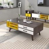 北歐茶幾簡約現代創意輕奢電視櫃組合套小戶型ins風客廳桌子家用WD 晴天時尚館