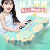 寶寶電子琴女孩鋼琴多功能初學0-1-3歲嬰幼兒童音樂拍拍鼓玩具琴 js2630『科炫3C』