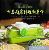 切菜器--多功能土豆絲切絲器家用切菜器廚房用品削蘿卜擦絲切片器刨絲神器 快速出貨